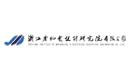 浙江省机电设计研究院有限公司