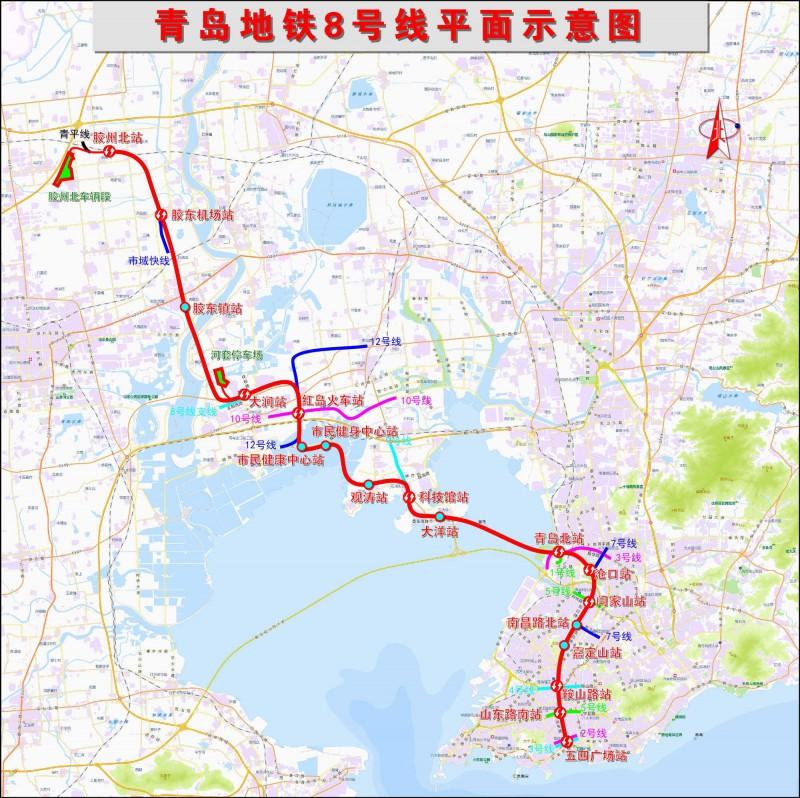 青岛地铁集团多次对接济青高铁,济南铁路局,在极短时间内完成了涉铁