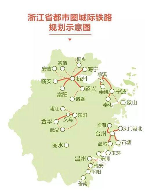 『浙江』高铁规划通苏嘉甬、甬舟、沪苏湖、衢丽等铁路动工建设(图10)