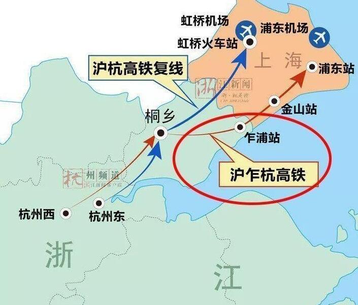 『浙江』高铁规划通苏嘉甬、甬舟、沪苏湖、衢丽等铁路动工建设(图20)