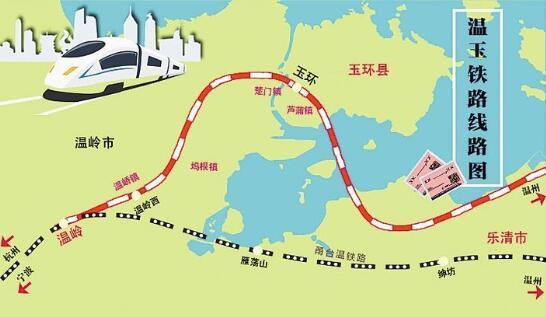 『浙江』高铁规划通苏嘉甬、甬舟、沪苏湖、衢丽等铁路动工建设(图21)