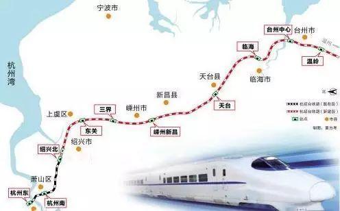 『浙江』高铁规划通苏嘉甬、甬舟、沪苏湖、衢丽等铁路动工建设(图25)