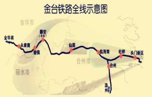 『浙江』高铁规划通苏嘉甬、甬舟、沪苏湖、衢丽等铁路动工建设(图26)